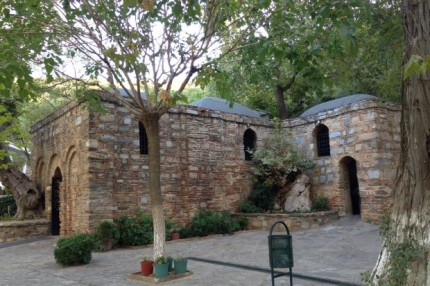 HouseOfEphesus